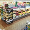 Amboy Spotlight: Perth Amboy C-Town Supermarket Kitchen-Catering Dept.