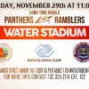 Charity Alumni Game Rescheduled to Nov. 29 at 11 a.m.
